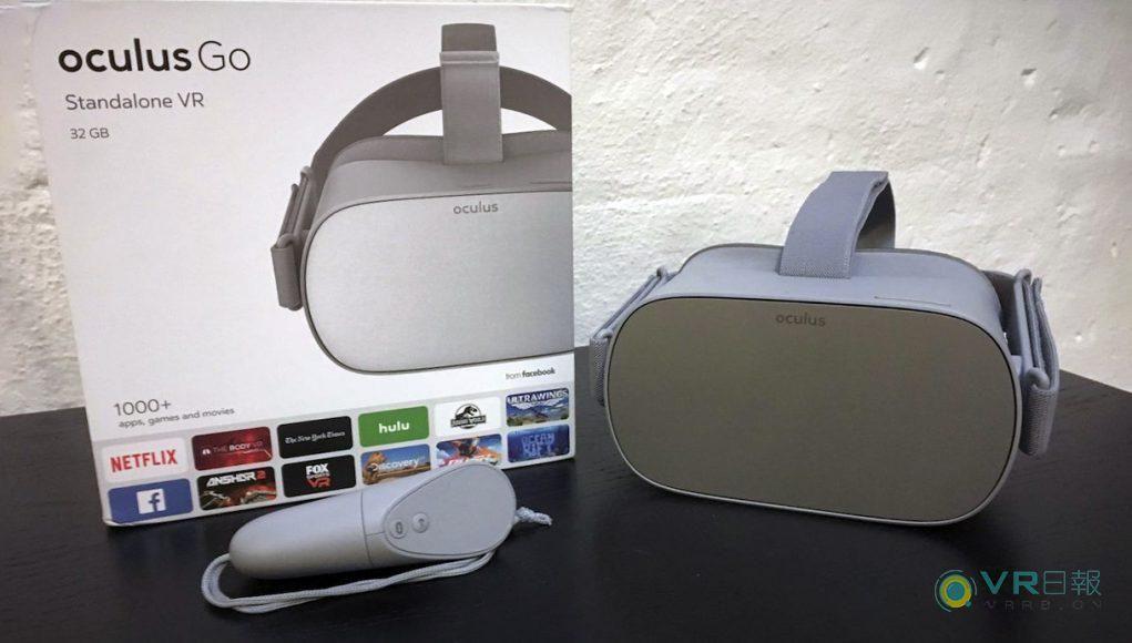 Oculus发布开发人员快速入门指南