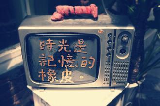如何用AV线连接电视盒子与传统电视,详细操作过程