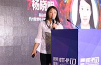 电视淘宝携手2018亚太OTT/IPTV生态大会,演绎AI新生活