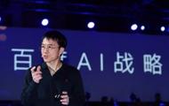 """陆奇:AI将移动互联网带入""""新移动""""时代"""
