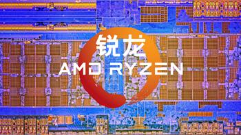 今天翻身了几度?锐龙 AMD Ryzen 7首发评测 篇二:锐龙AMD Ryzen 7 1700开箱测试、超频教程及补遗