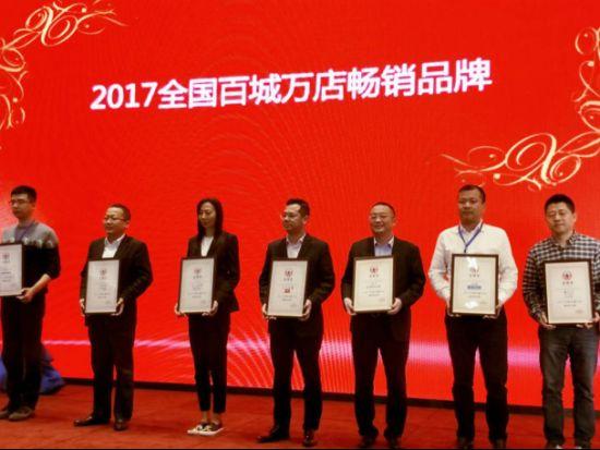 TCL电视荣获2017全国百城万店畅销品牌 深入挖掘细分消费市场