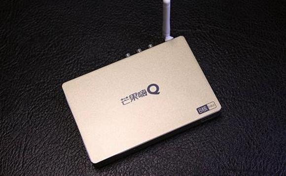 海美迪H7四代白金版通过U盘安装第三方软件教程