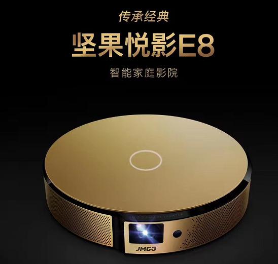 坚果投影仪E8 通过U盘安装第三方软件教程
