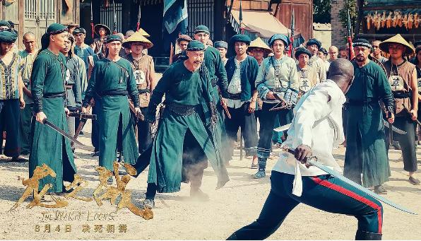 《龙之战》刘佩琦出演护国将军,腾讯视频TV版全网首播