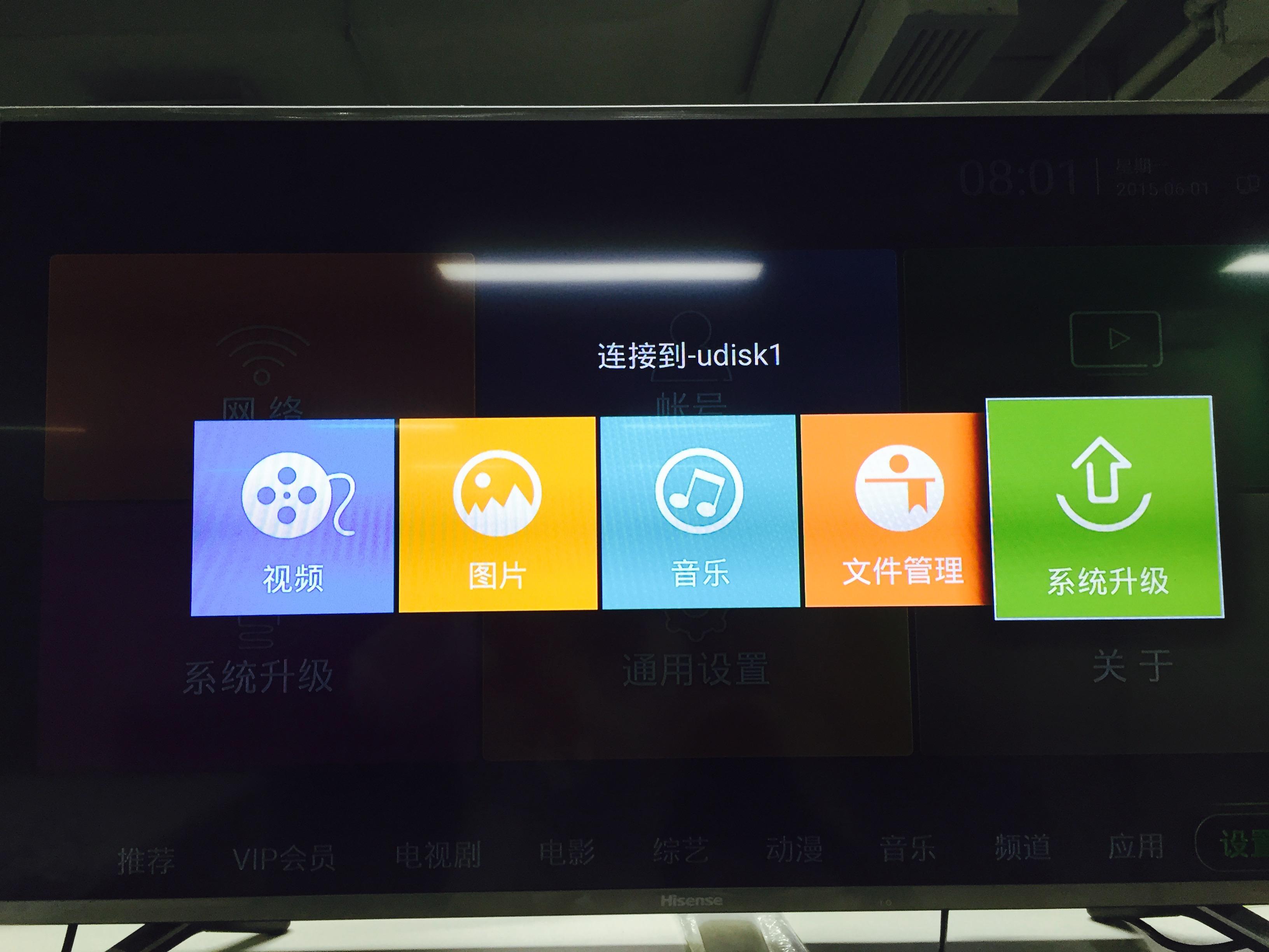 【i71S二代官方固件】1.12.04固件下载与升级(附升级教程)
