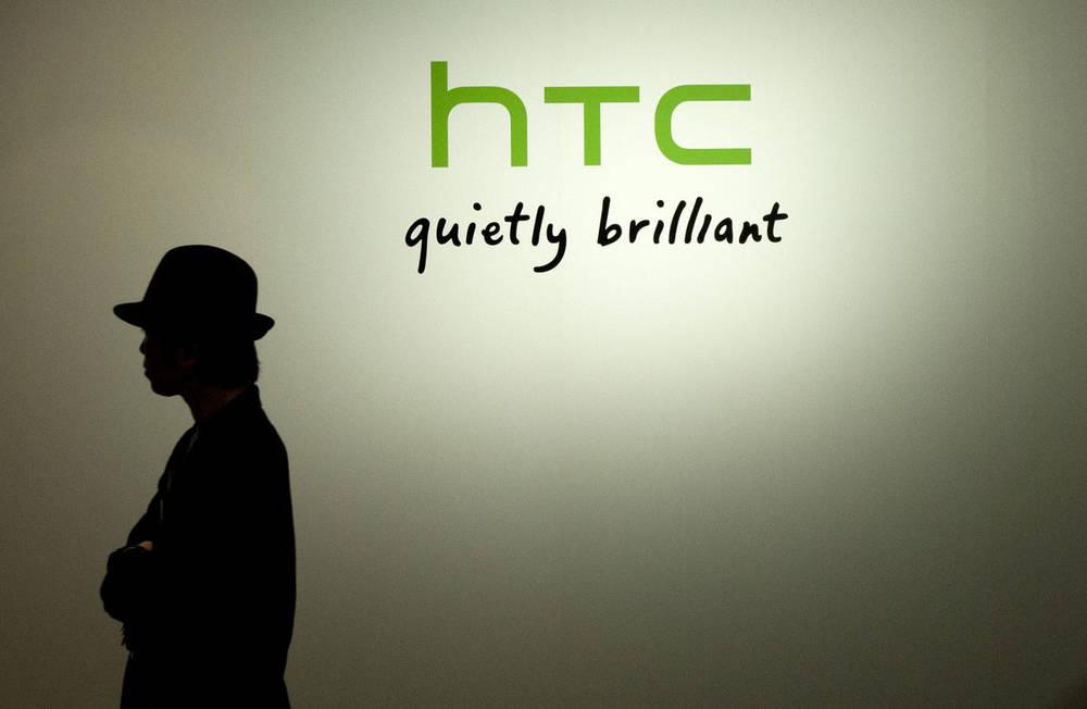 """因""""重大事件""""股票停牌,HTC真要卖业务了?"""