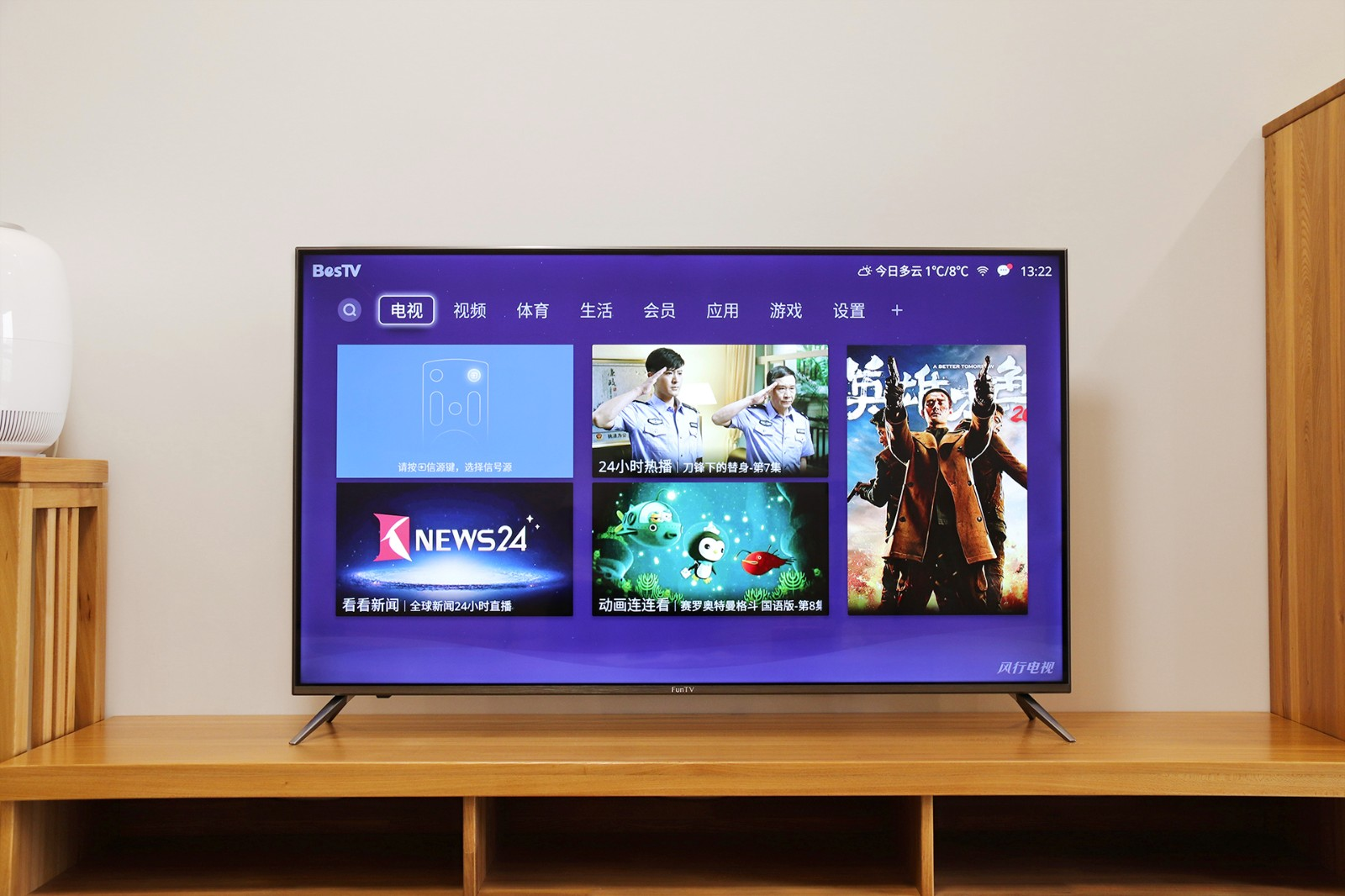 拯救新家枯燥的客厅——风行Q55量子点液晶电视体验