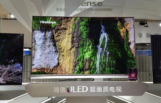 """海信发布75英寸ULED电视""""天玑"""":高色域+人工智能"""