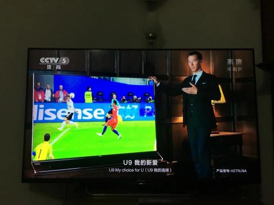 世界杯终于开赛,U9凭啥刷爆屏?