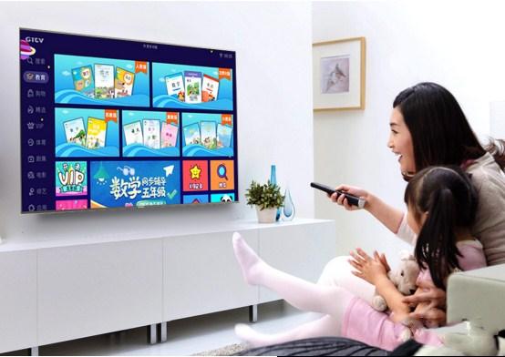 创维电视新功能 内置教育平台有名师当家教