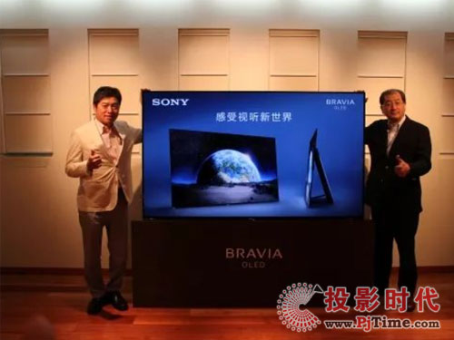 索尼强势回归OLED电视成高端消费市场新宠