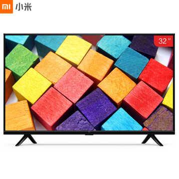 32寸小米电视4A居然只要799元还等什么?