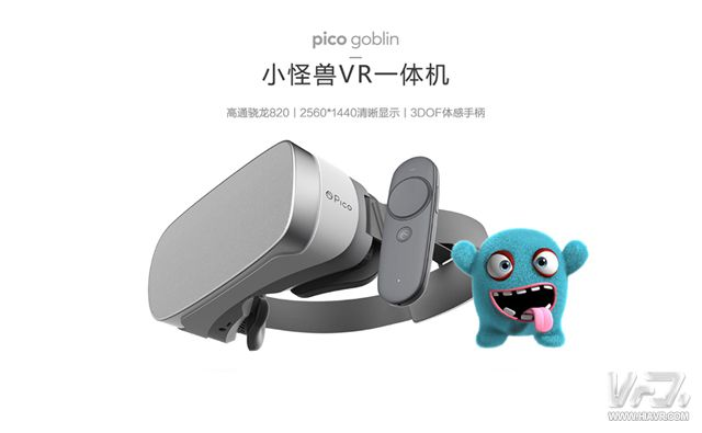 丰富VR一体机体验,Pico小怪兽与Climax Studios等合作