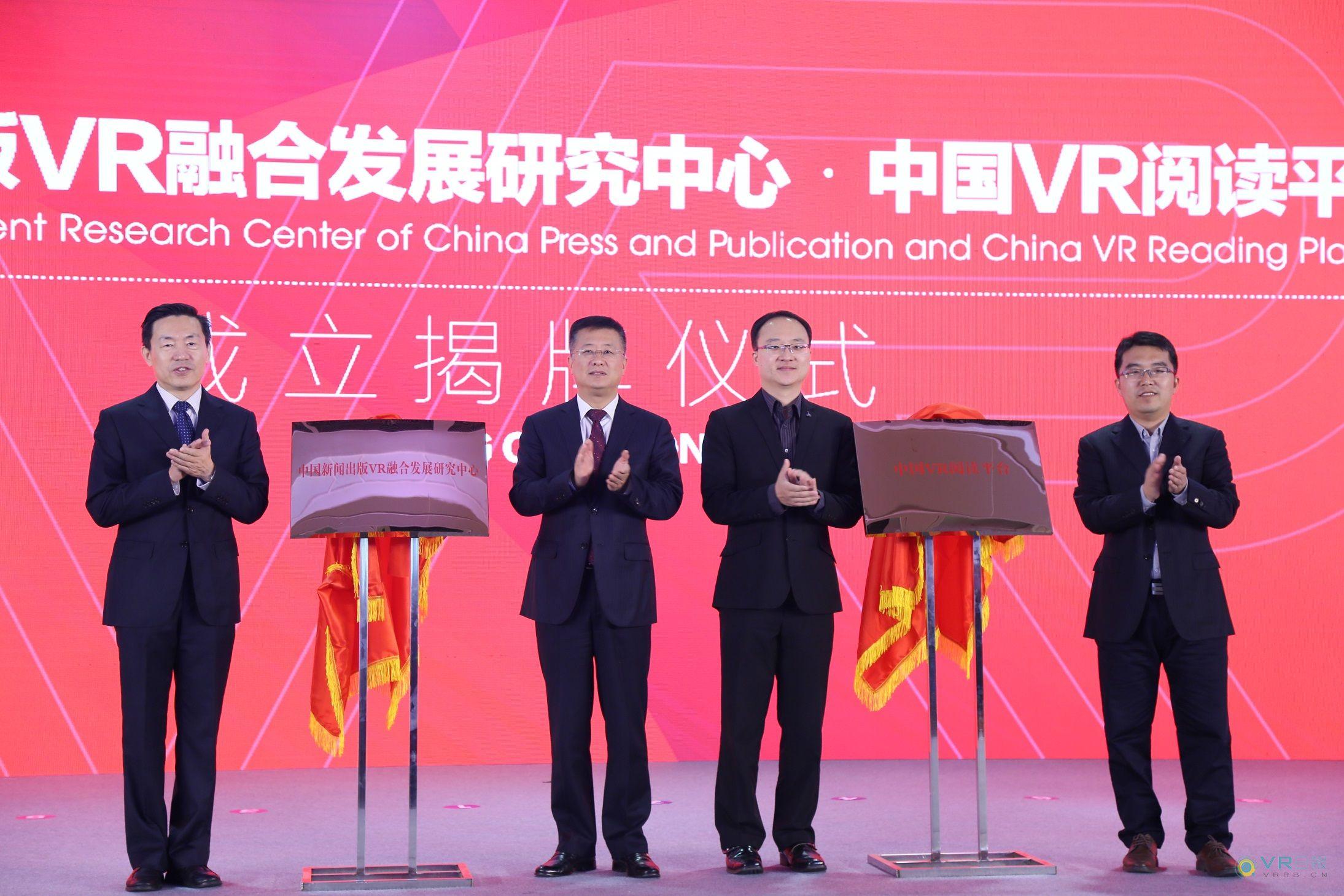 "HTC VIVE推出基于VIVE图书馆解决方案的""中国VR阅读平台"""
