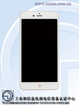 努比亚新机证件照曝光 买家秀版iPhone7