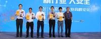 东芝荣获年度存储影响力品牌大奖