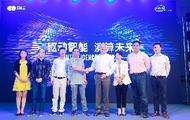 美团云与英特尔宣布战略合作 共同进行AI技术研发