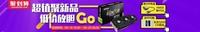 限时1999 微星黑龙1060火爆秒杀进行中