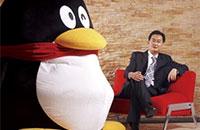 腾讯QQ账户允许注销 比注销微博流程简单