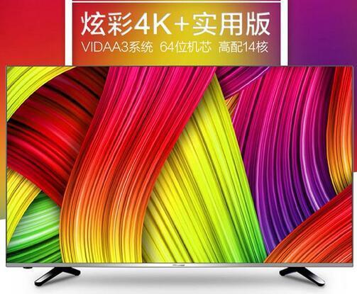 市场售价探底 盘点近期值得关注的电视
