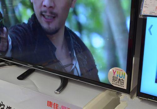 选电视有技巧 高性价比4K电视推荐