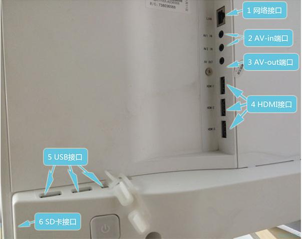 创维酷开电视接口功能,接口设置方法介绍