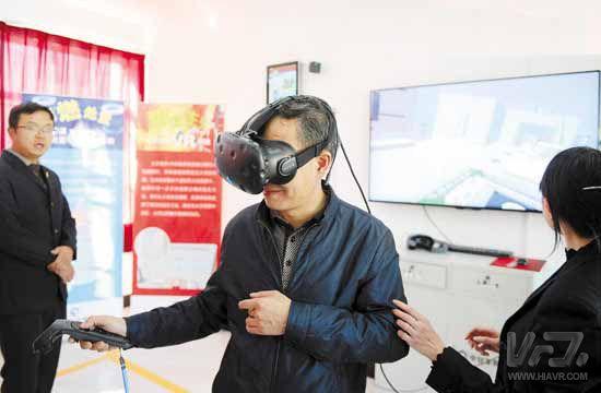 VR提高避险技能,昆明首个社区安全宣教体验馆试运行