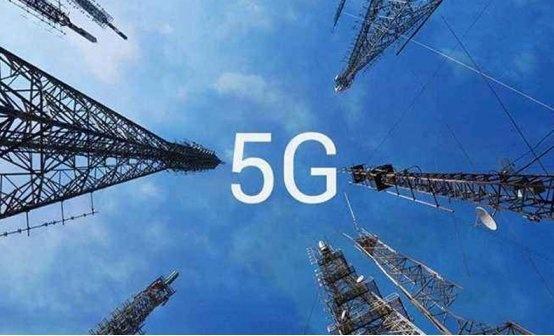 4G升级到5G!在家电领域能有什么作用?