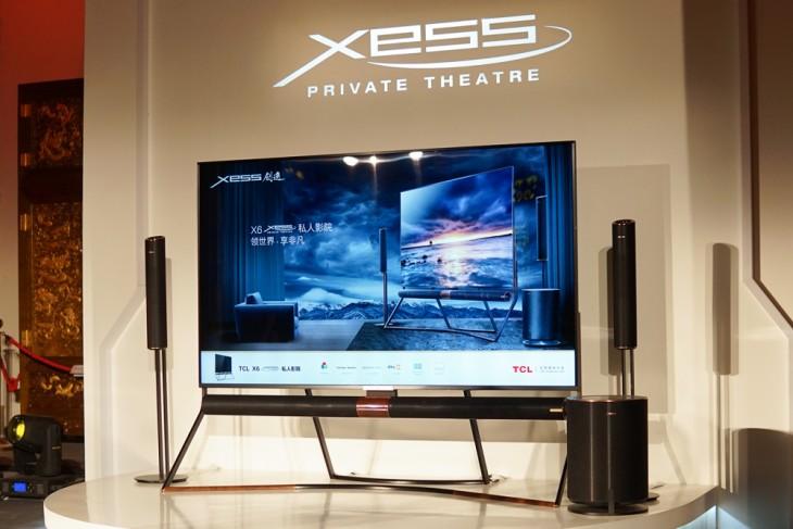 震撼音画享受 TCL XESS X6私人影院初体验