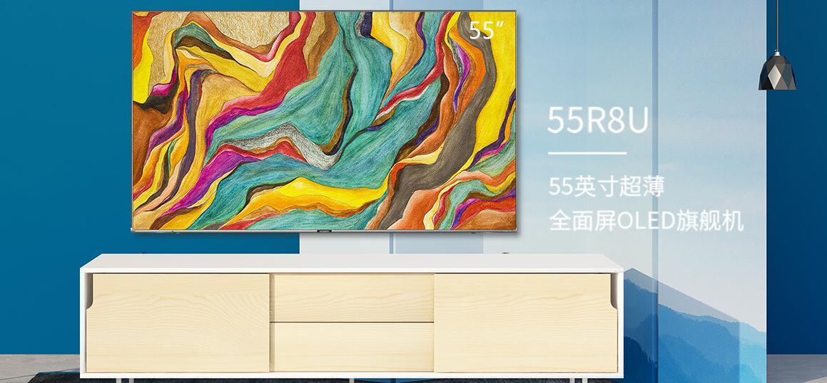Messi测电视:创维55R8U测评:入门OLED电视,值不值得买?