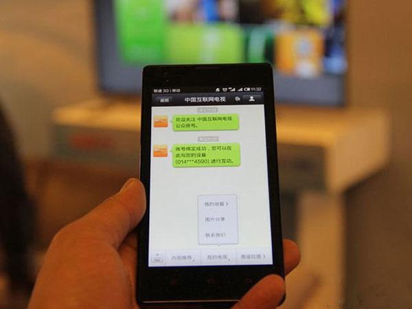 手机如何连智能电视/盒子?常用方法介绍