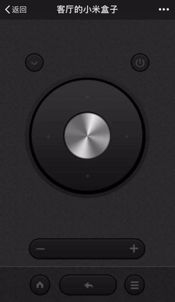 微信也能控制小米盒子?教你一招手机变身遥控器