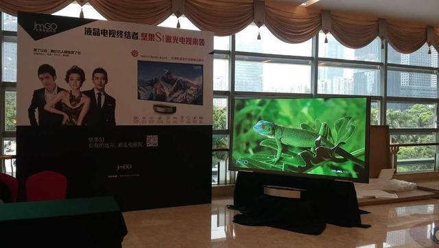 """3500ANSI真能颠覆传统电视?坚果""""激光超级电视""""来袭!"""