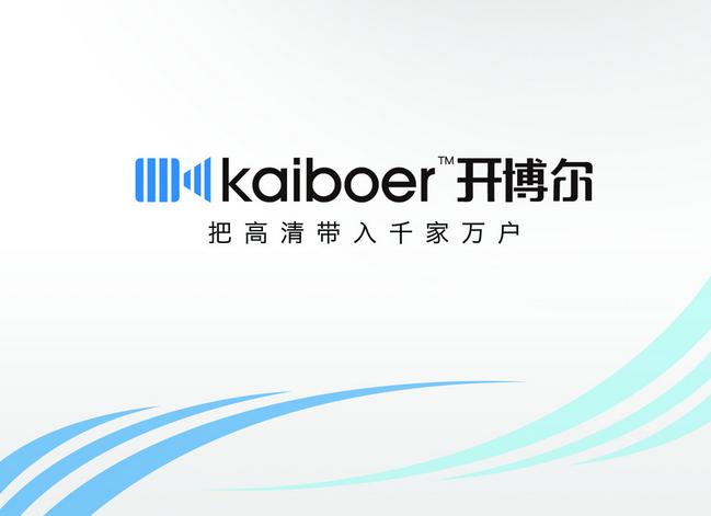开博尔盒子 K230通过U盘安装第三方应用,看电视直播视频教程