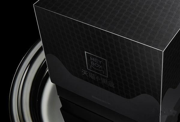 阿里天猫小黑盒首次曝光:人工智能惊喜体验