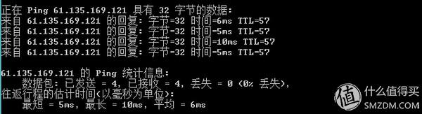 本站首晒# honor 荣耀 路由pro游戏版 开箱简测