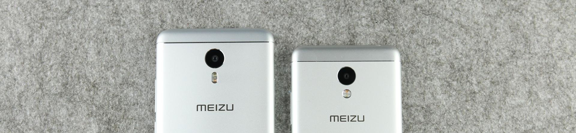 升级小改款  魅蓝3s手机评测