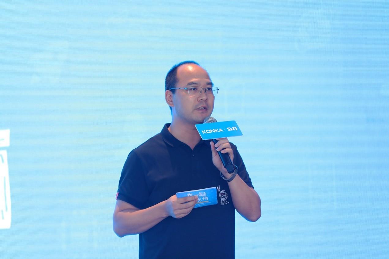 康佳南方新媒体实现战略合作 强强联手共建智慧家庭生态链