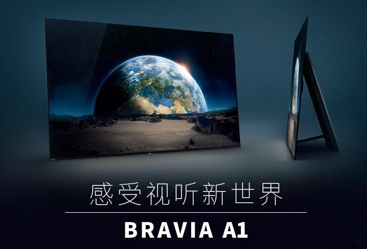 未来触手可及 主流55吋4K OLED 电视导购