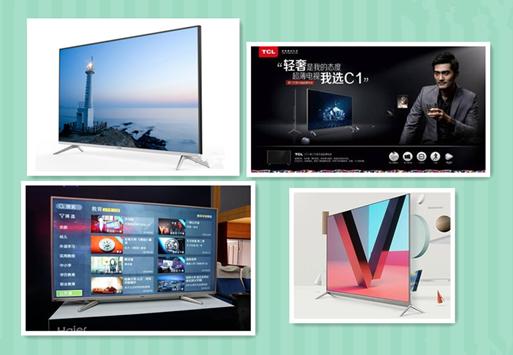 55寸智能电视哪款好 年底潮流新品推荐