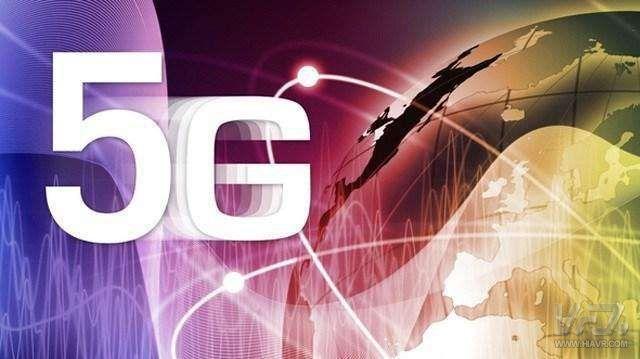 工信部正式发布5G中频段使用规划