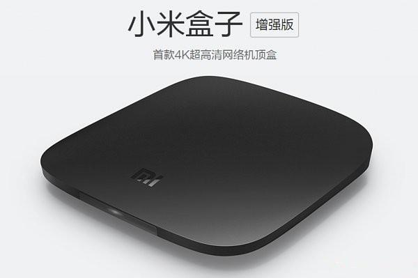 小米盒子2GB增强版通过投屏神器安装第三方软件