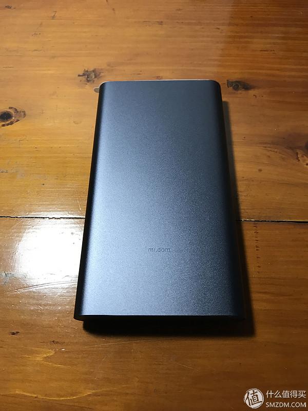 小米移动电源2 简单开箱
