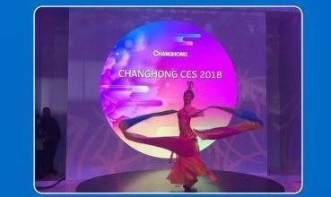 长虹带你走进2018CES,领略全球人工智能电视新风潮
