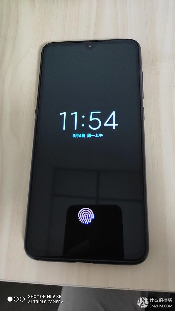 手机9及攻略9SE双开箱,以及你们想要的小米抢春节防城港自驾游小米图片