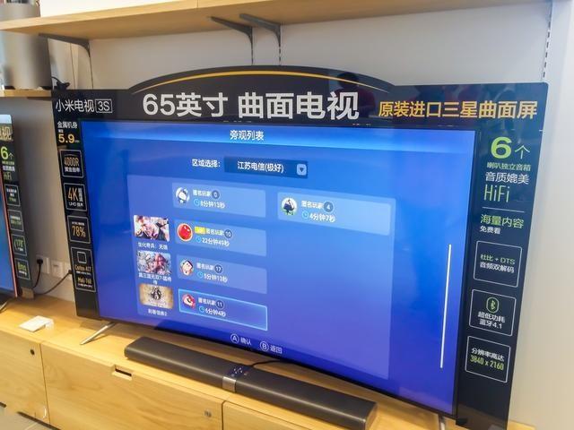 小米电视与PPTV合作上线体育频道