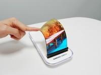7.3英寸OLED屏!三星可折叠手机11月发
