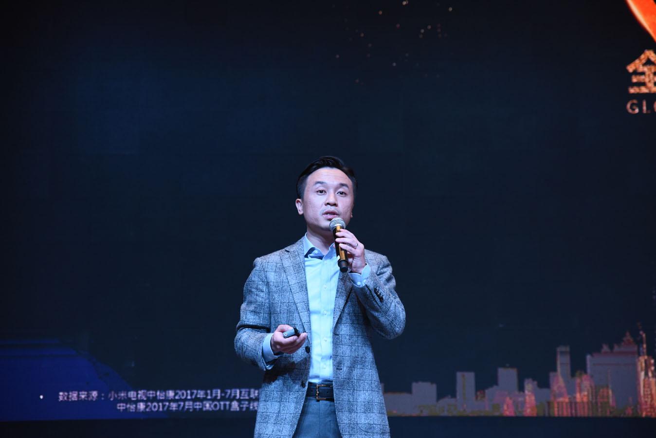 小米郑子拓:小米OTT,真正的互联网智能电视