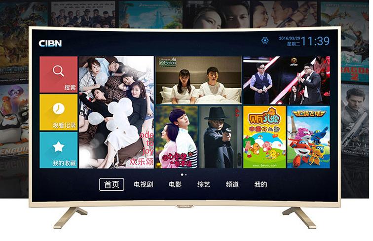 长虹智能电视安装什么软件?让客厅变成电影院,在家免费看大片